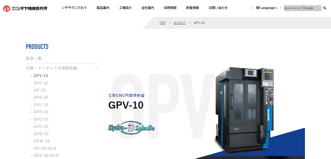 立形CNC円筒研削盤 GPV-10