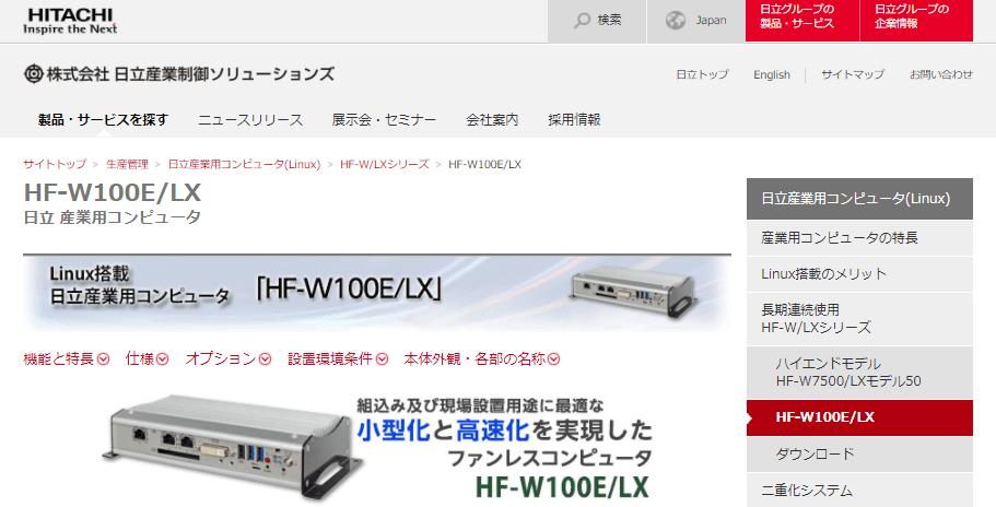 HF-W100E/LX