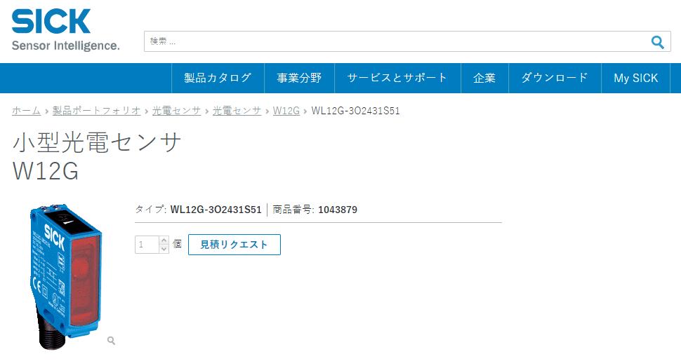 WL12G-3O2431S51
