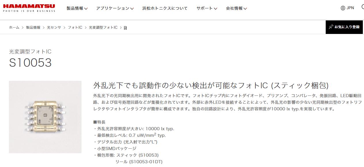 S10053