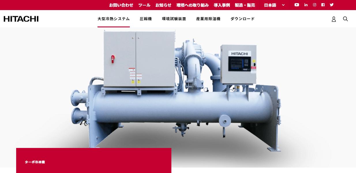 磁気軸受高効率インバータ制御ターボ冷凍機 HZシリーズ