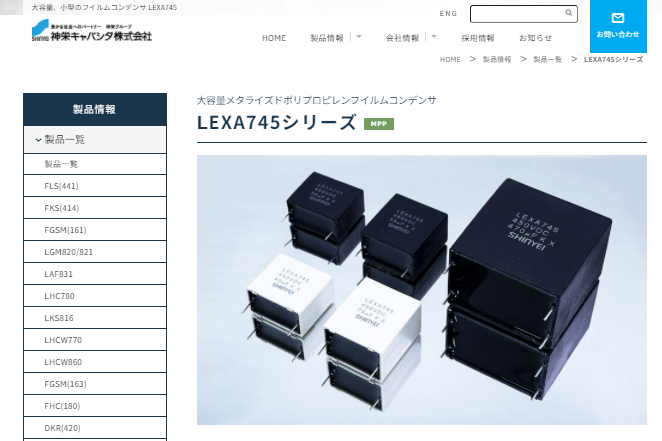 LEXA745シリーズ