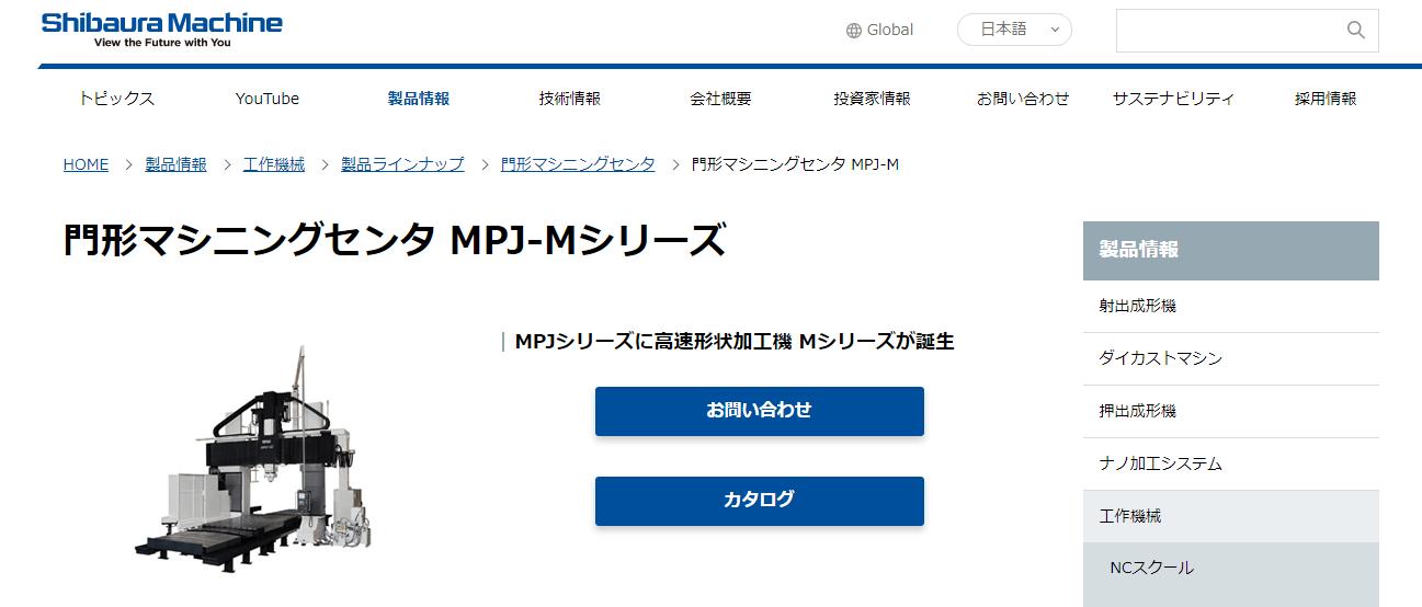 MPJ-M
