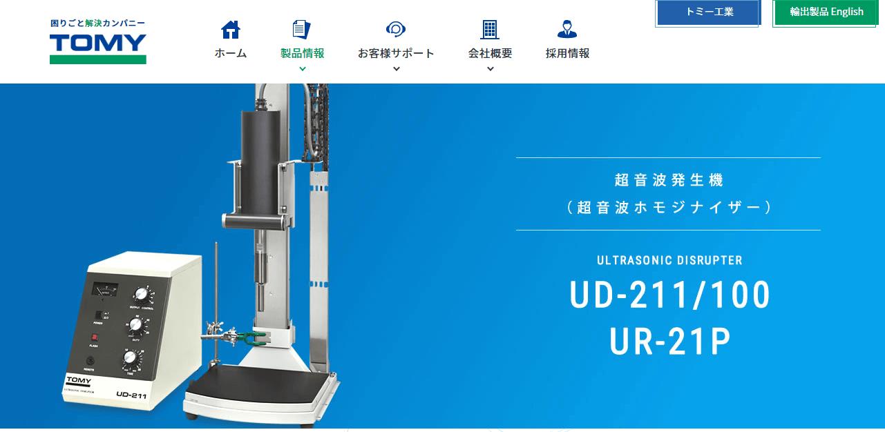 UD-211