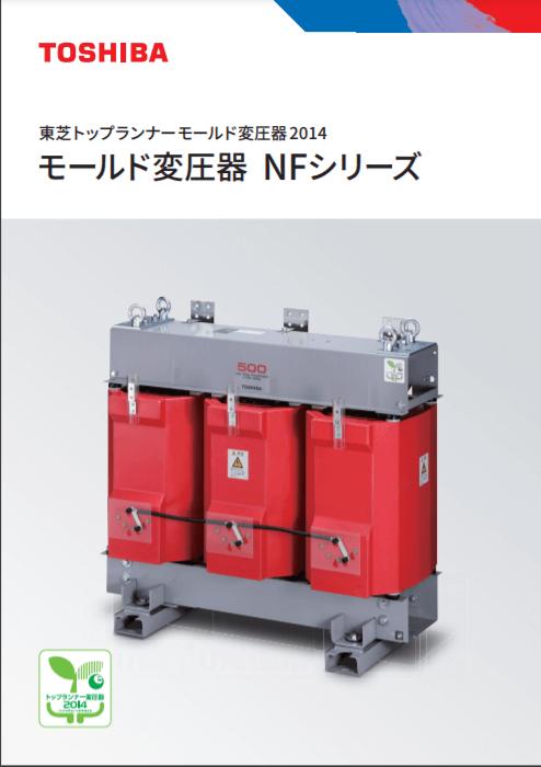 NFシリーズ
