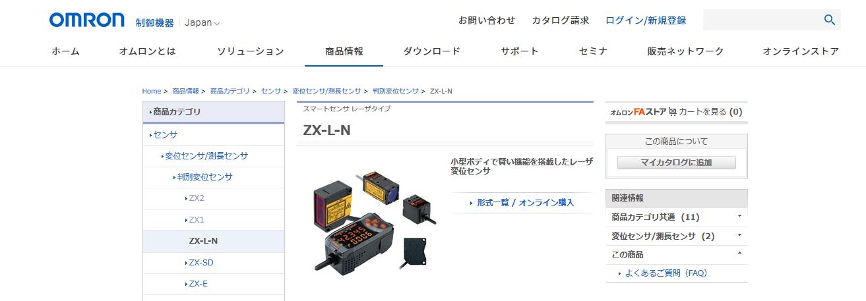 ZX-L-N