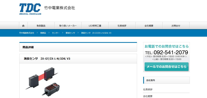 ZX-GT/ZX-L-N/3Z4L V3