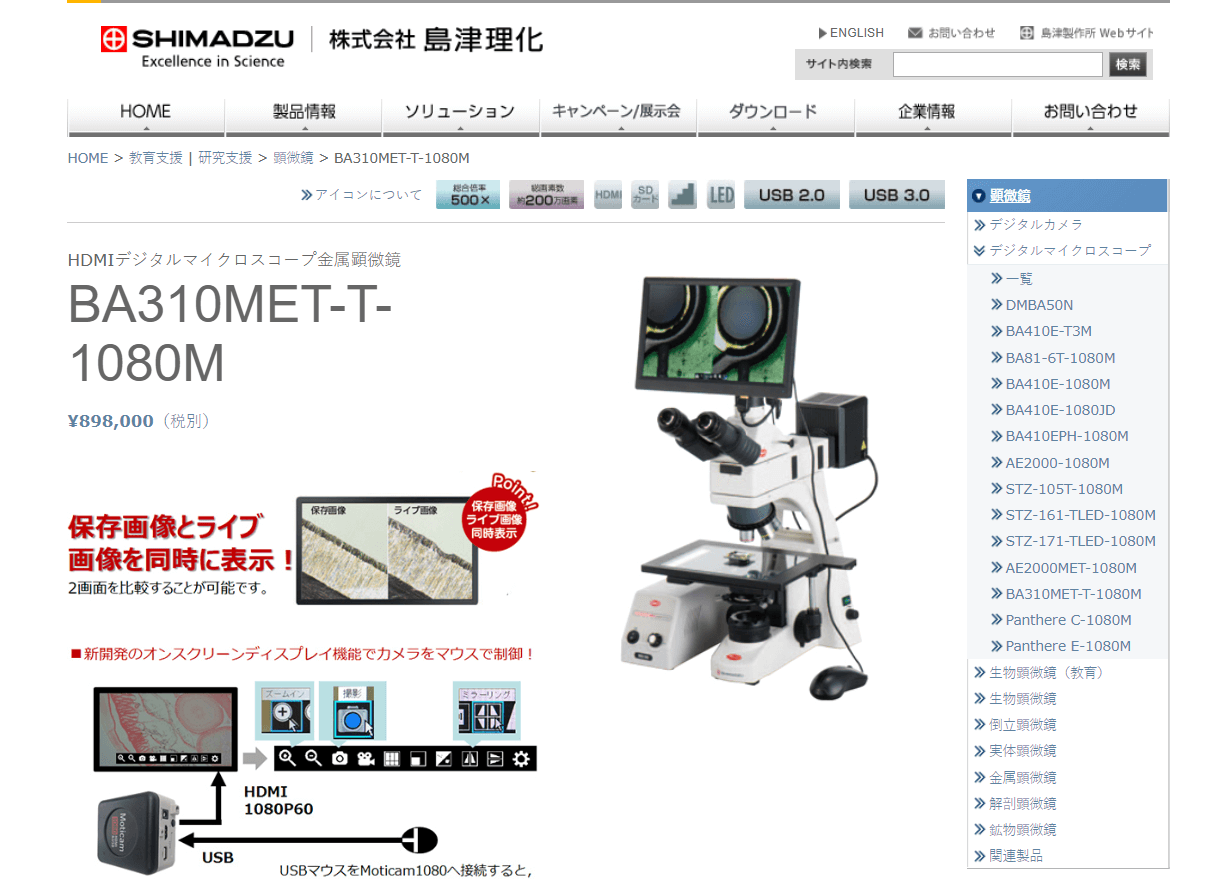 BA310MET-T-1080M