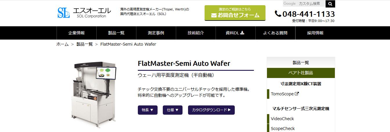 FlatMaster-Semi Auto Wafer
