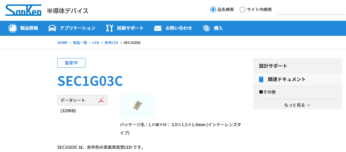SEC1G03C