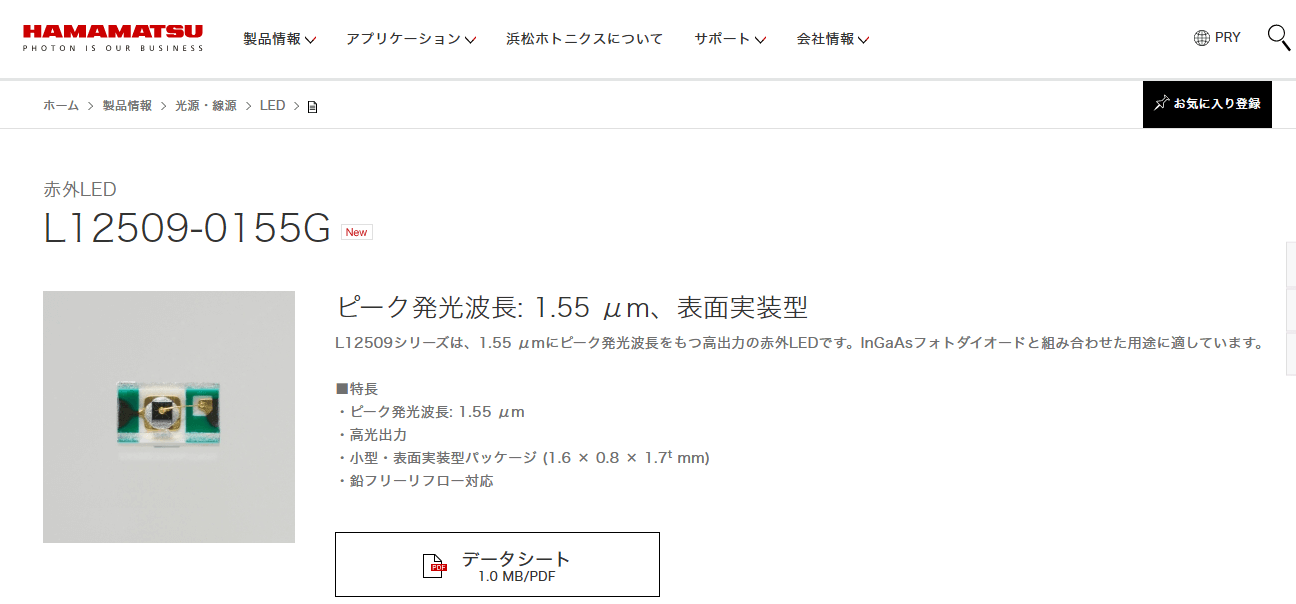 L12509-0155G