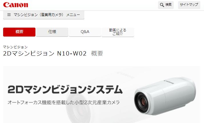 N10-W02