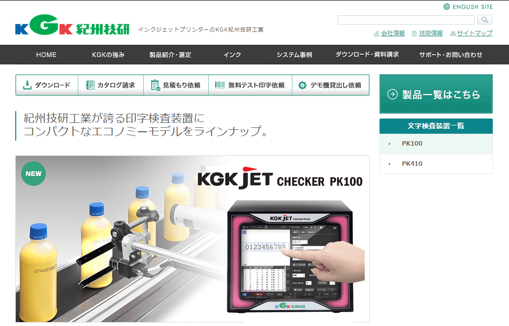 PK100
