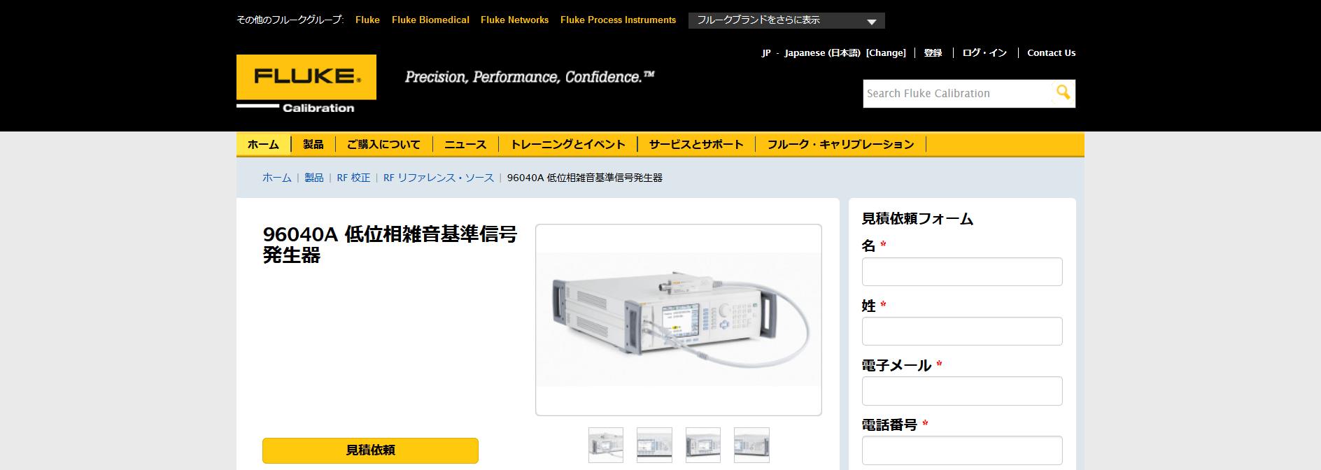 96040A 低位相雑音基準信号発生器