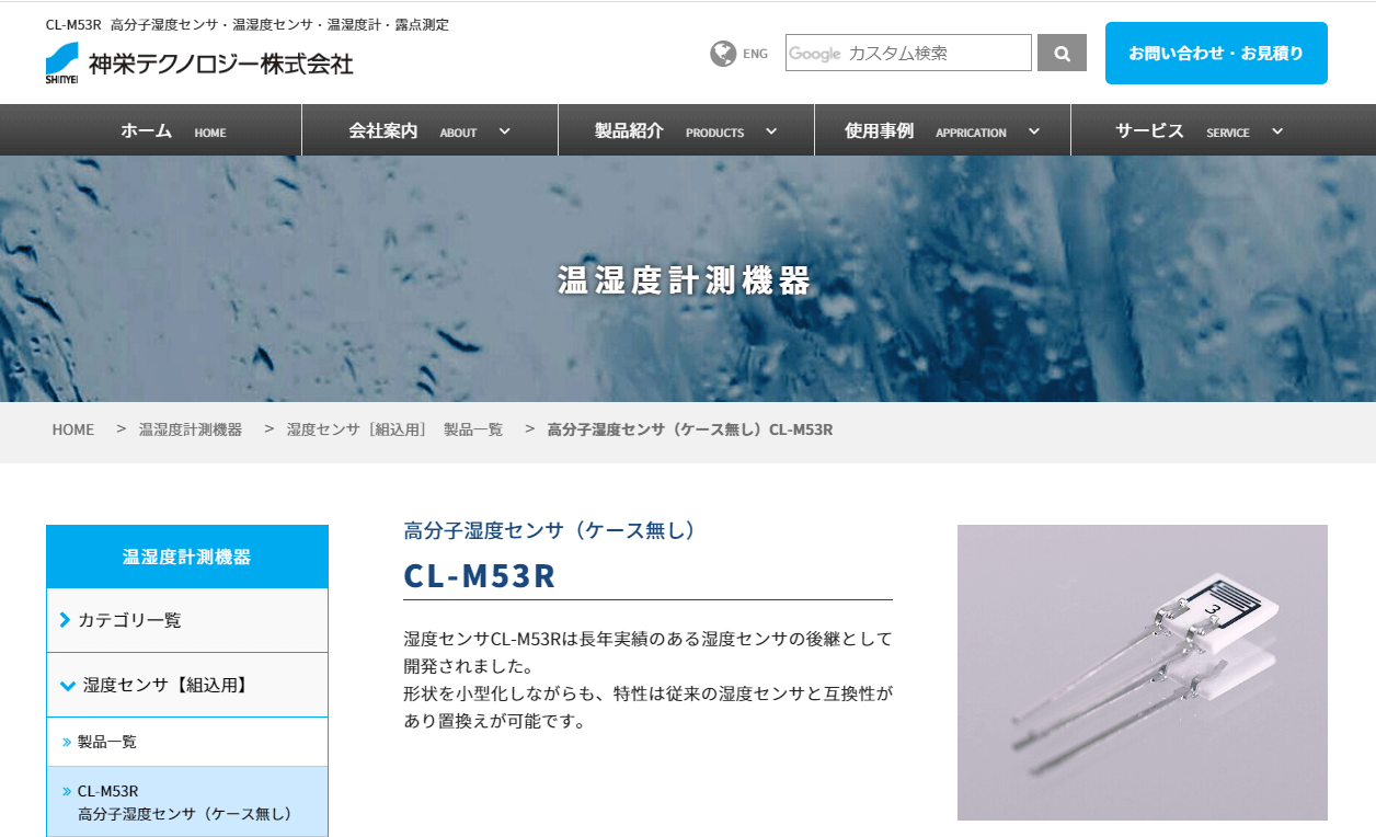 CL-M53R
