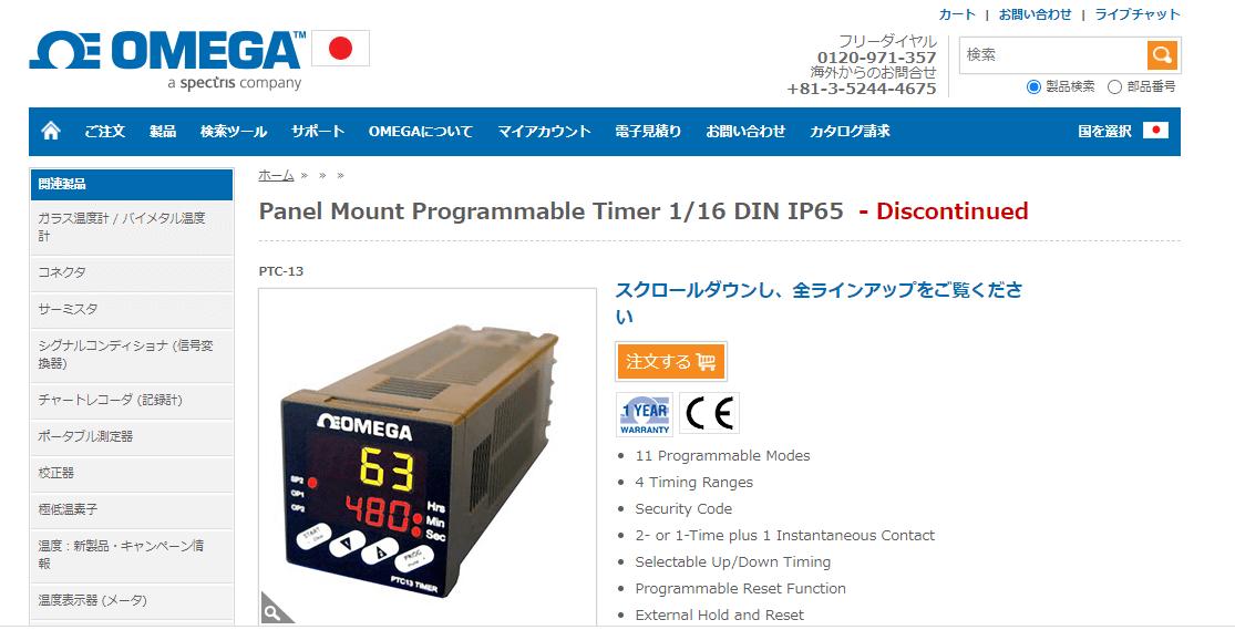 PTC-13