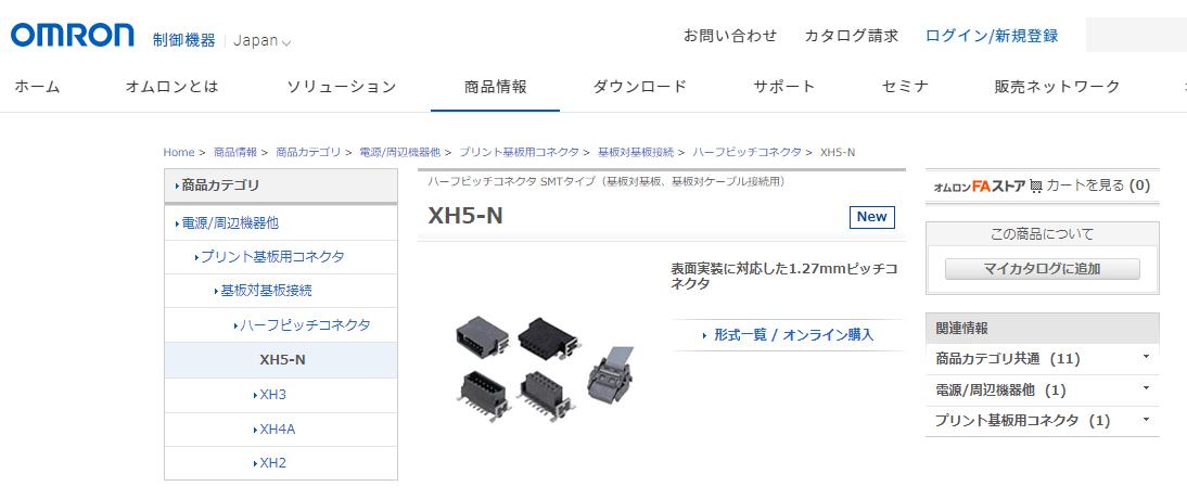 XH5-N
