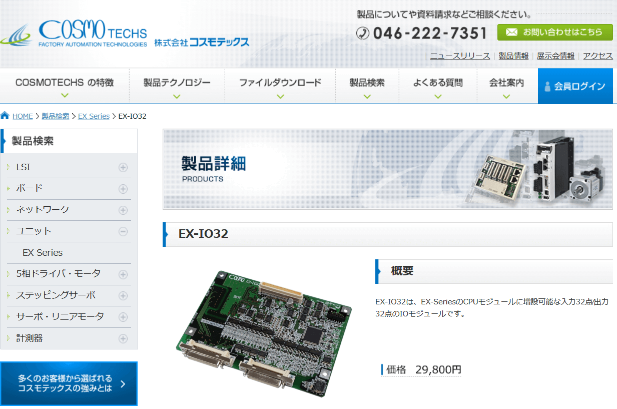 EX-IO32