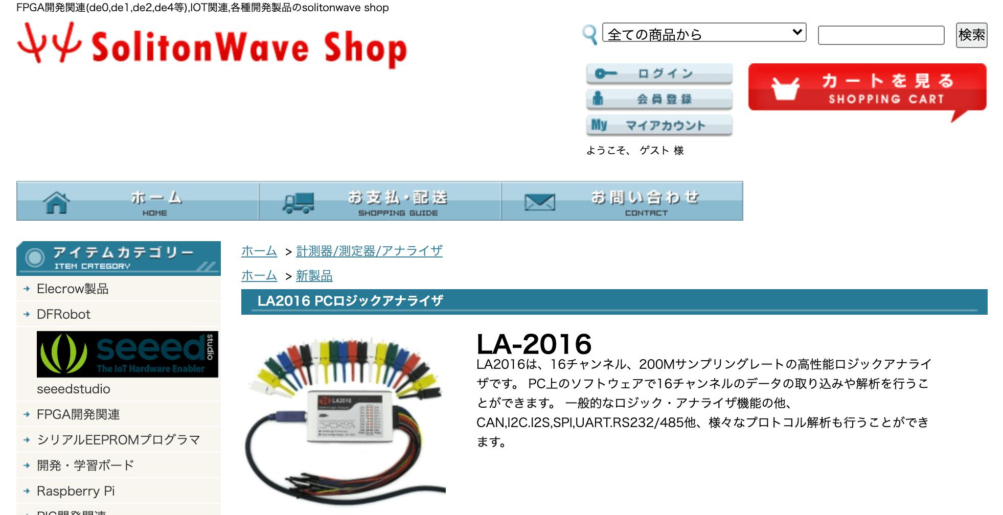 LA2016 PCロジックアナライザ