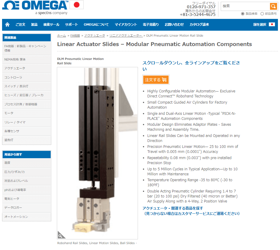Linear Actuator Slides - Modular Pneumatic Automation Components