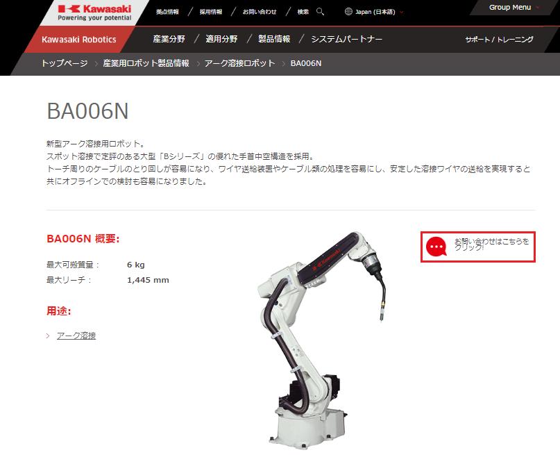 BA006N