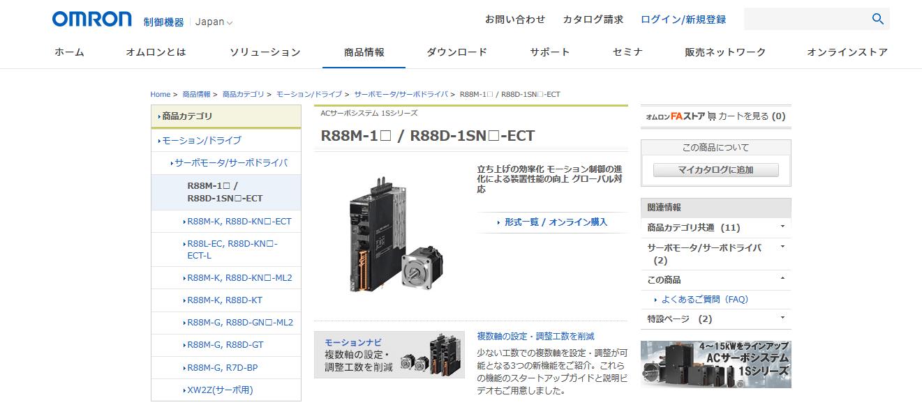 R88M-1□ / R88D-1SN□-ECT