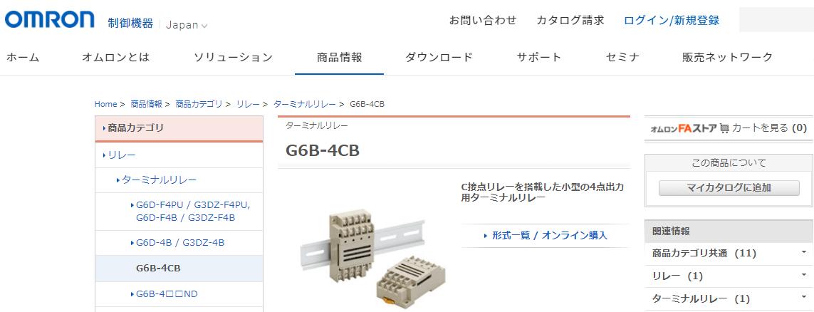 G6B-4CB