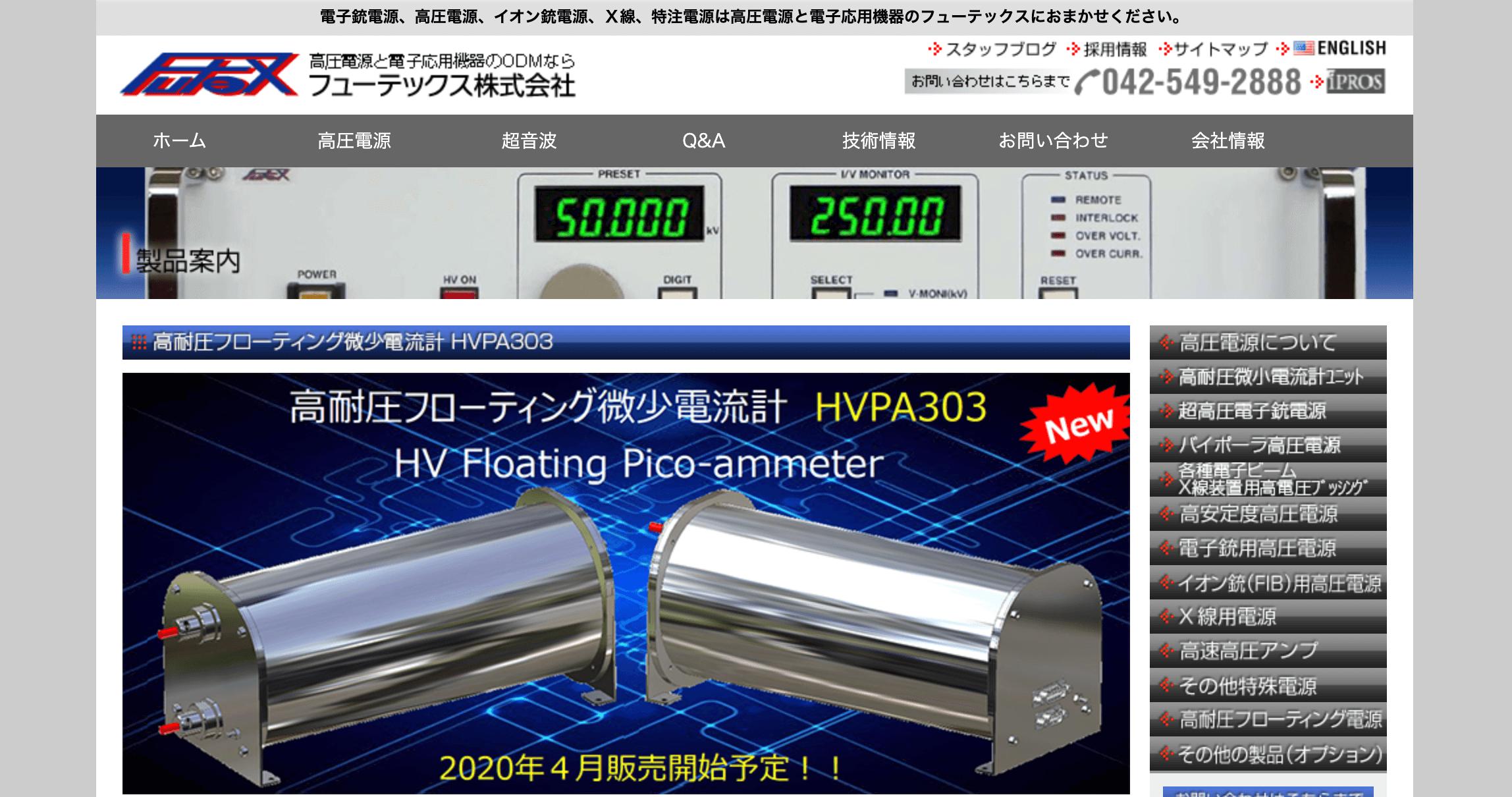 HVPA303