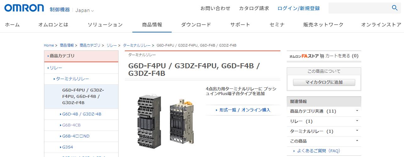 G6D-F4PU / G3DZ-F4PU, G6D-F4B / G3DZ-F4B
