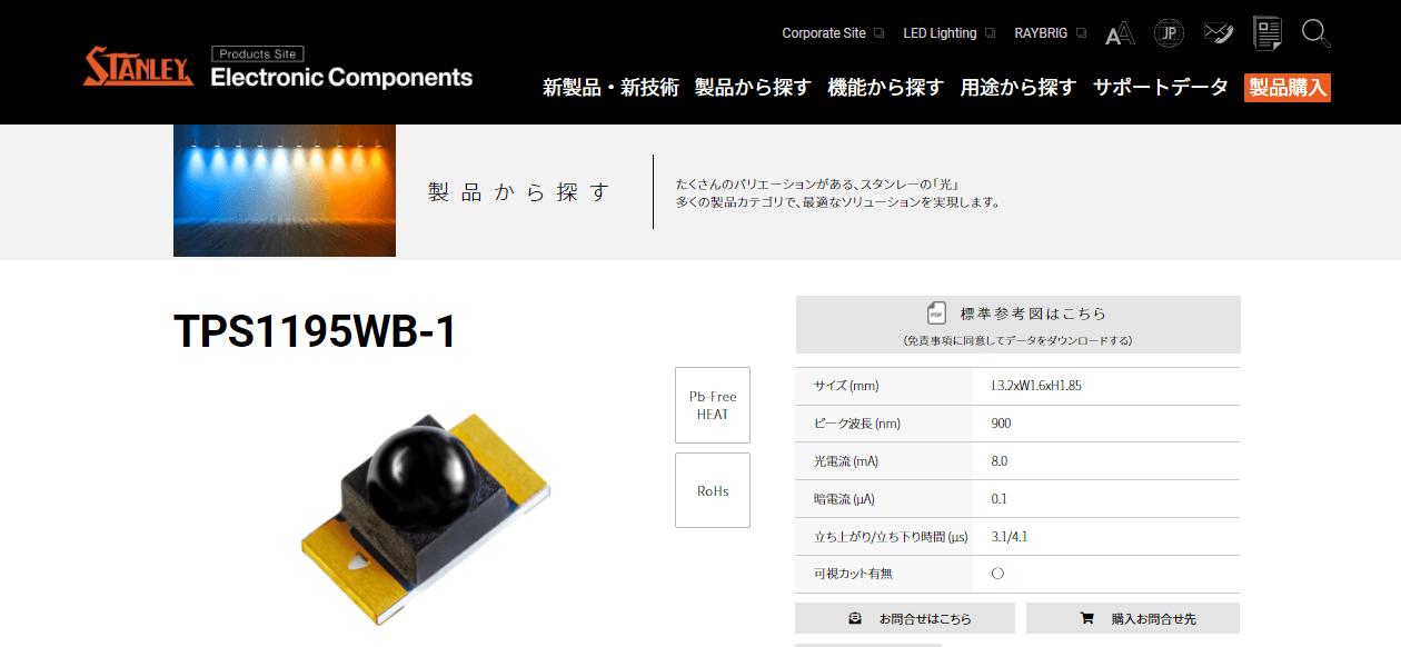 TPS1195WB-1