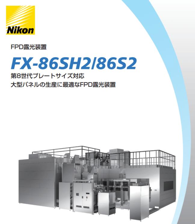 FX-86SH2/86S2