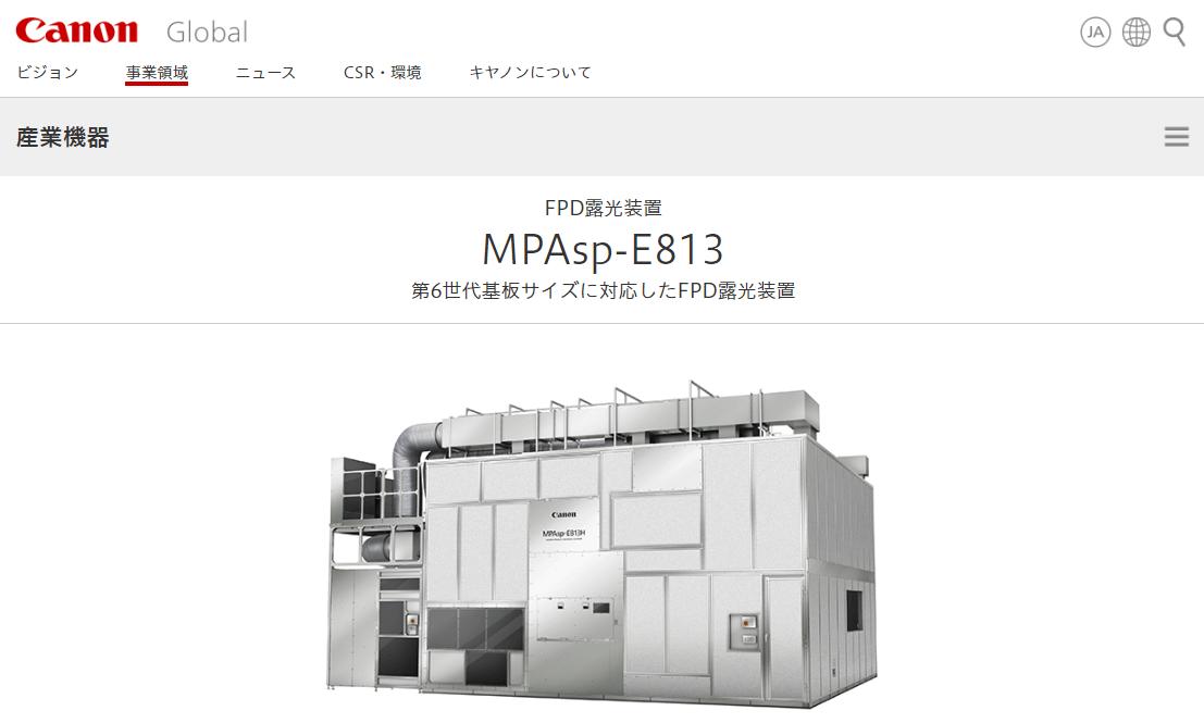 MPAsp-E813