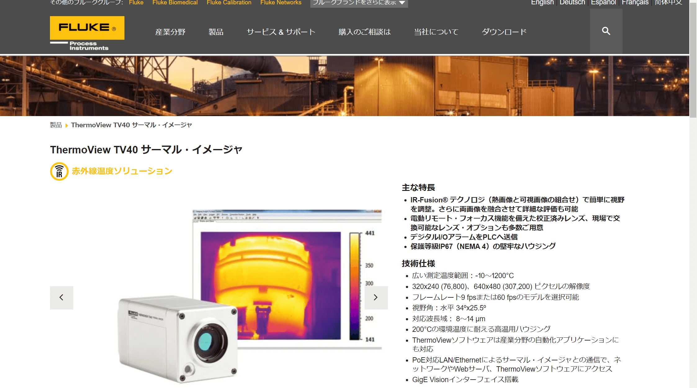 ThermoView TV40