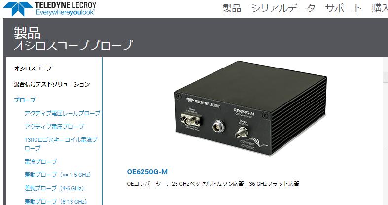 OE6250G-M