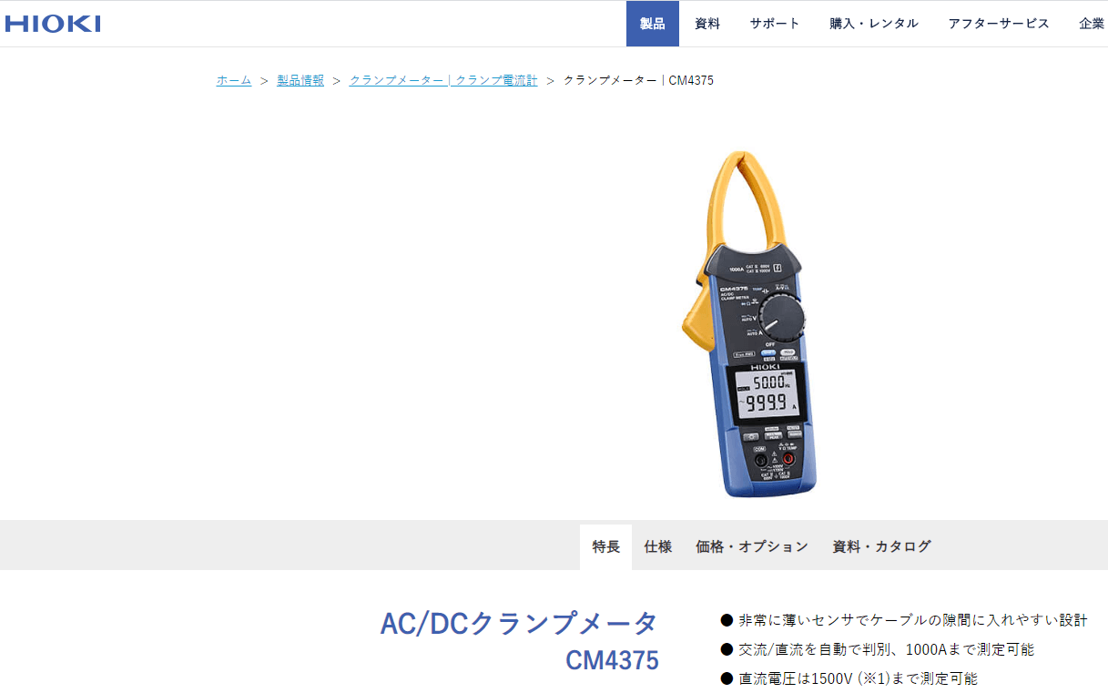 CM4375