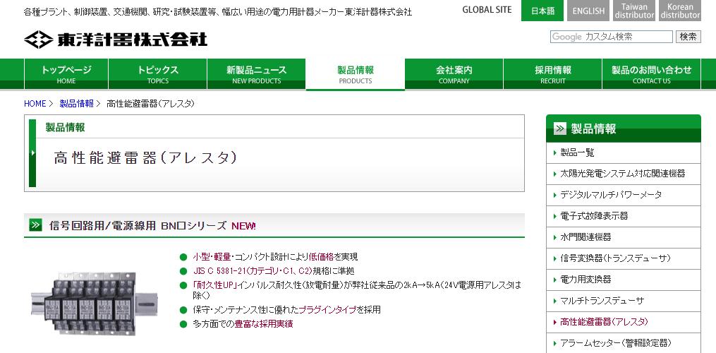 信号回路用/電源線用 BN□シリーズ