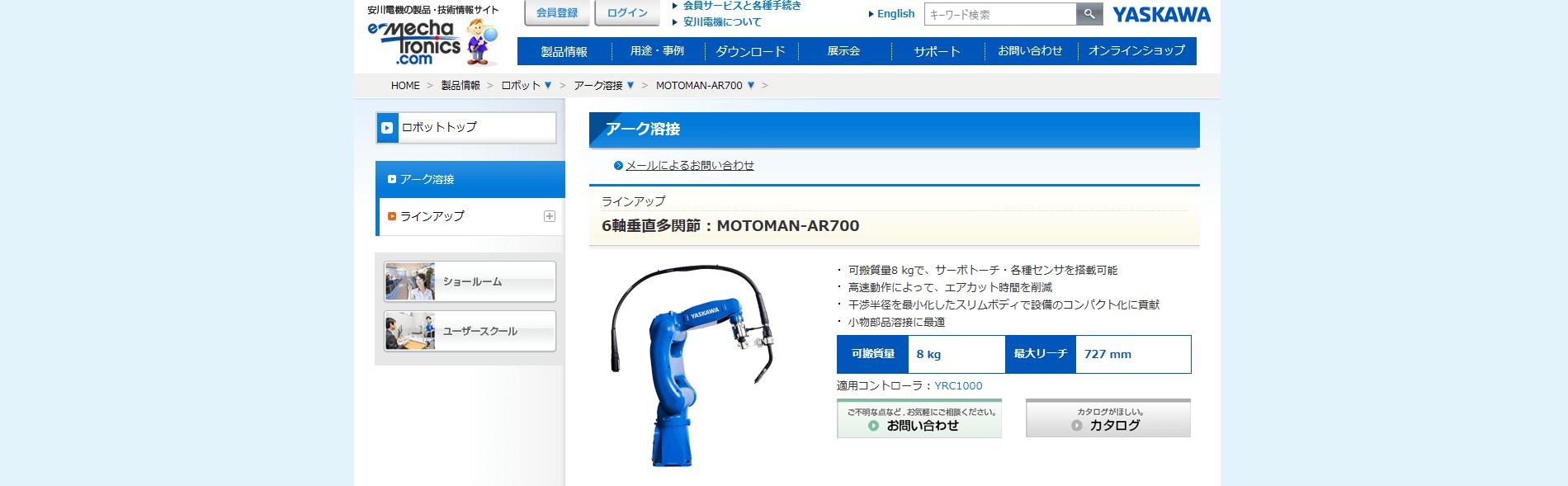 MOTOMAN-AR700