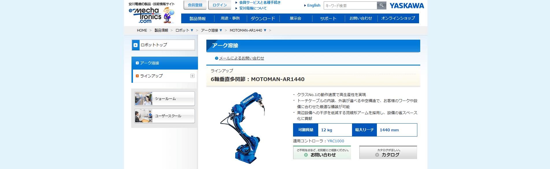 MOTOMAN-AR1440