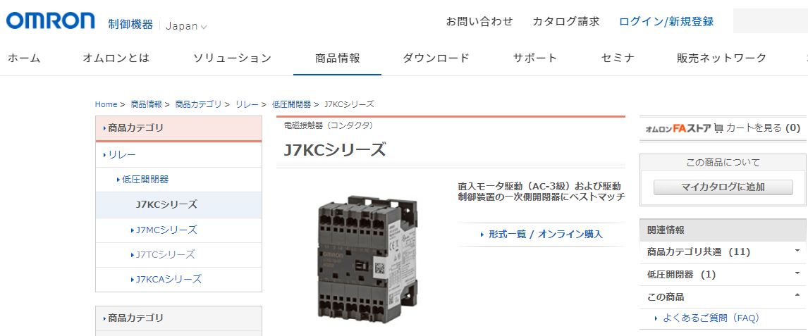 J7KCシリーズ