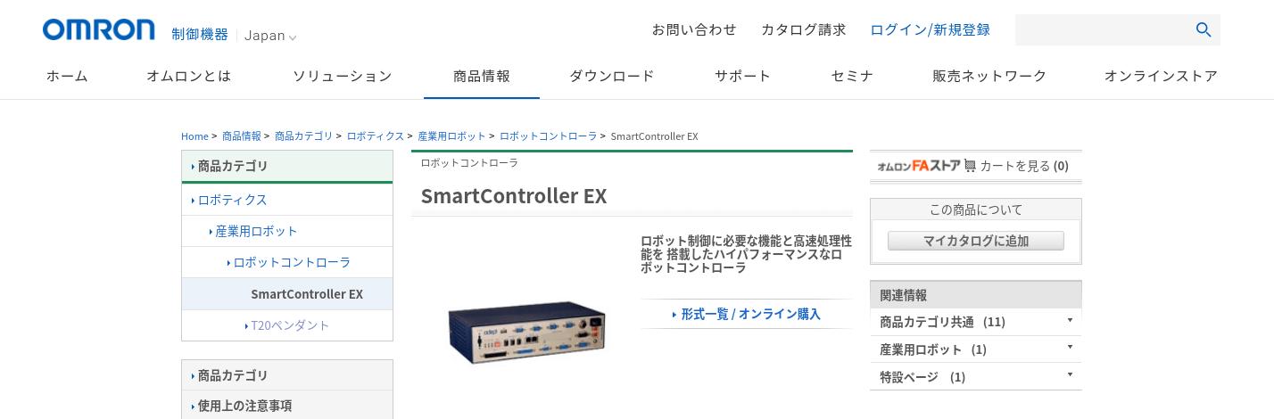 SmartController EX