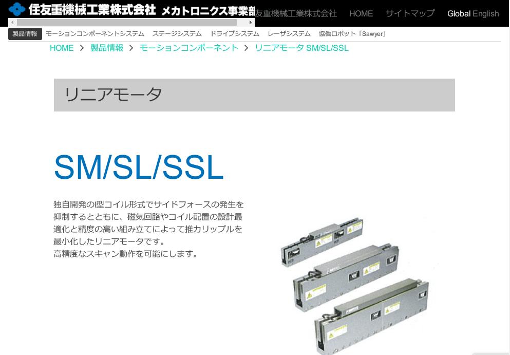 SM/SL/SSL