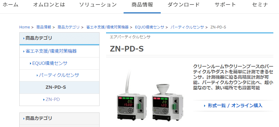 ZN-PD-S