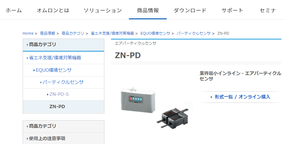 ZN-PD