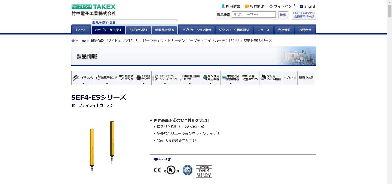 SEF4-ESシリーズ