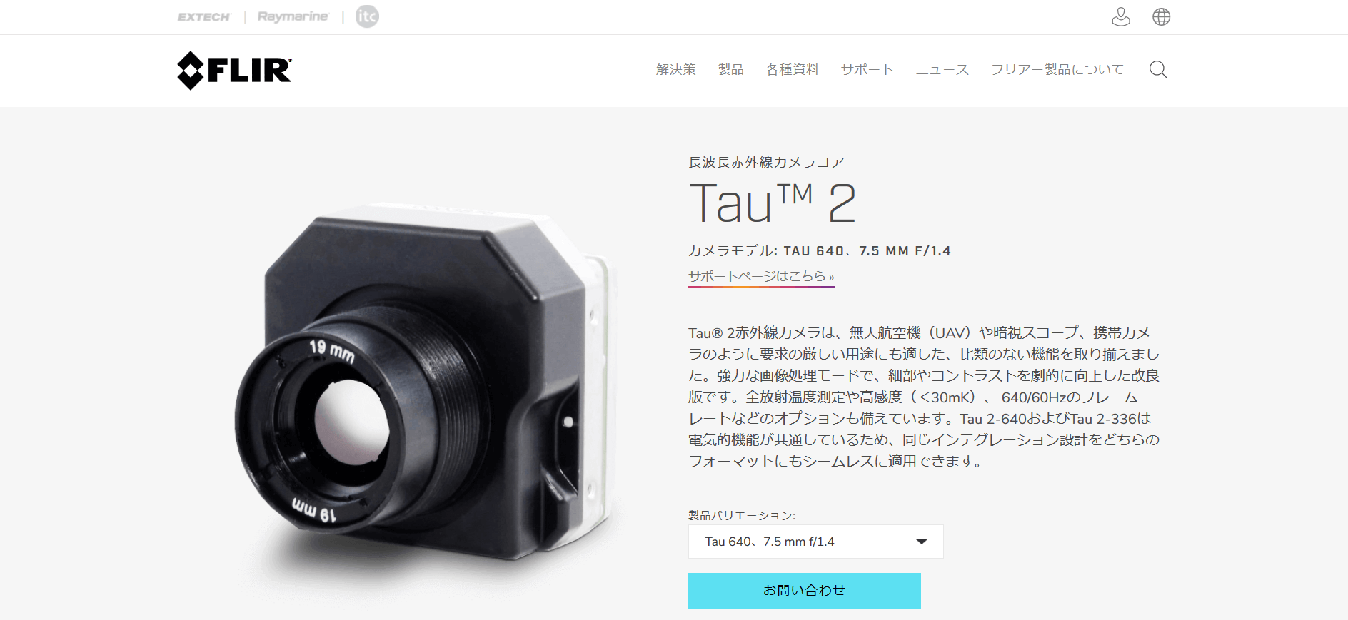 Tau(TM) 2
