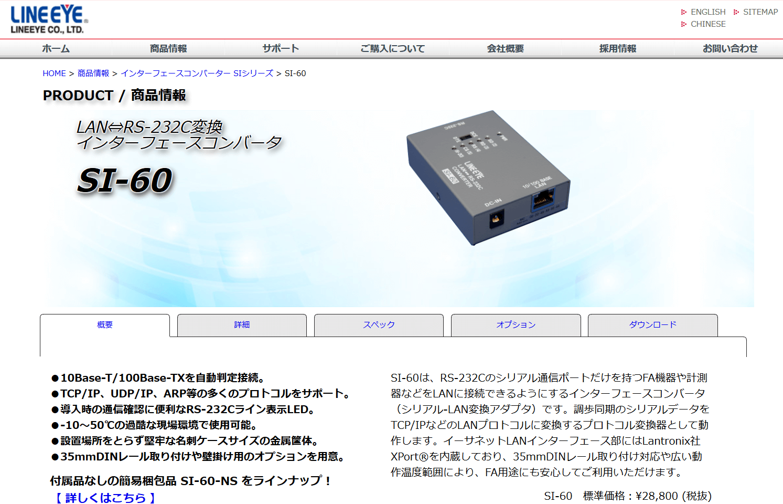 SI-60