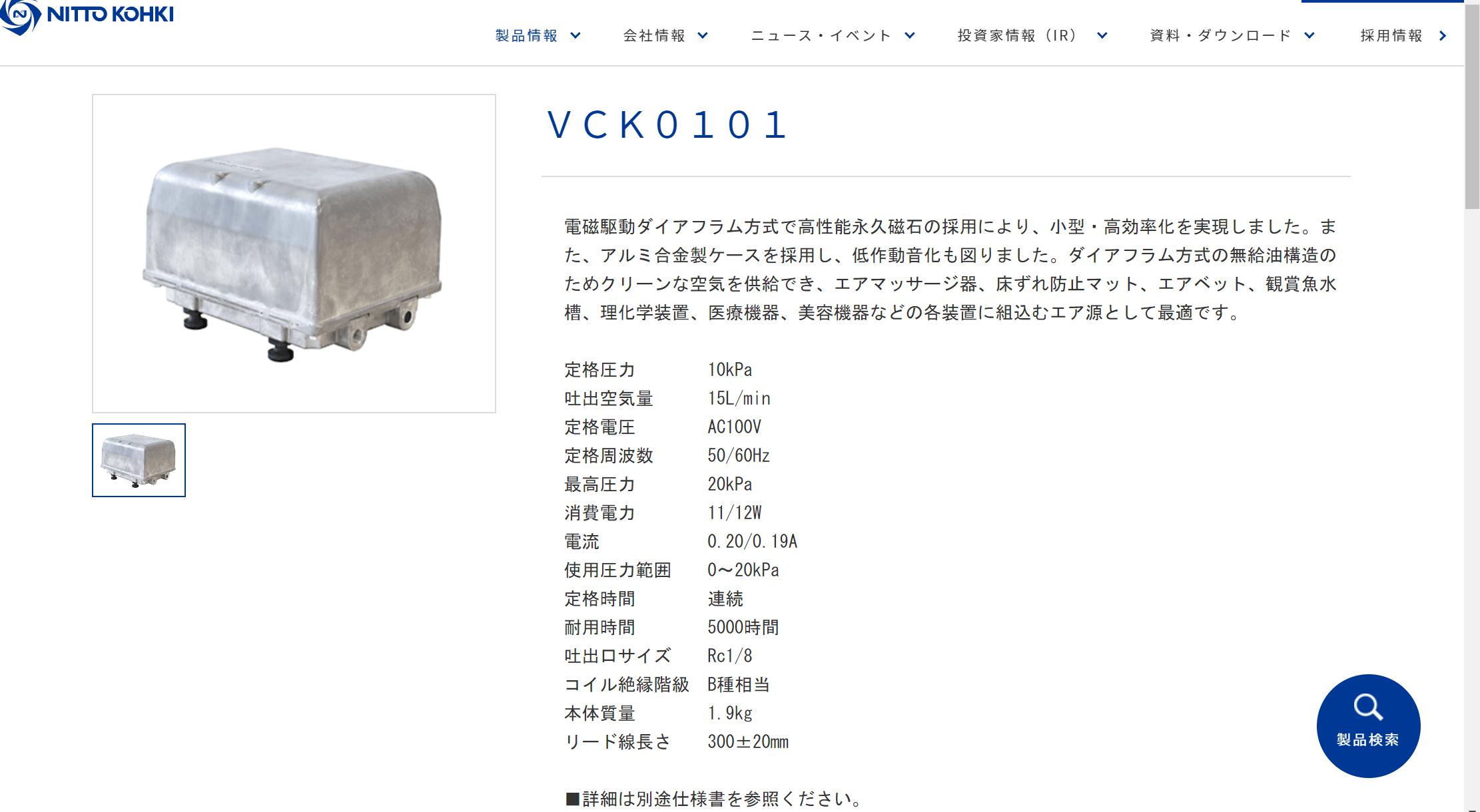 AC0102