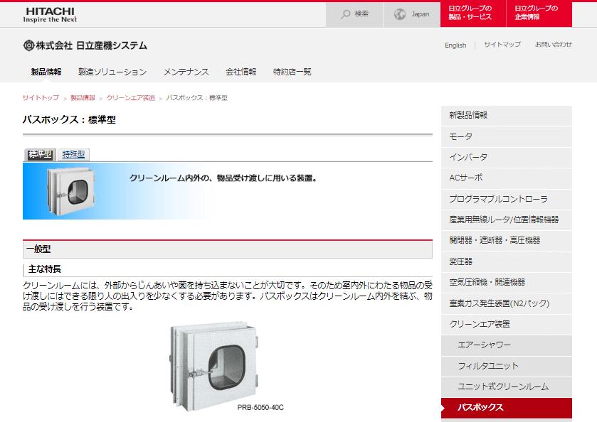 PRB-5050-40C