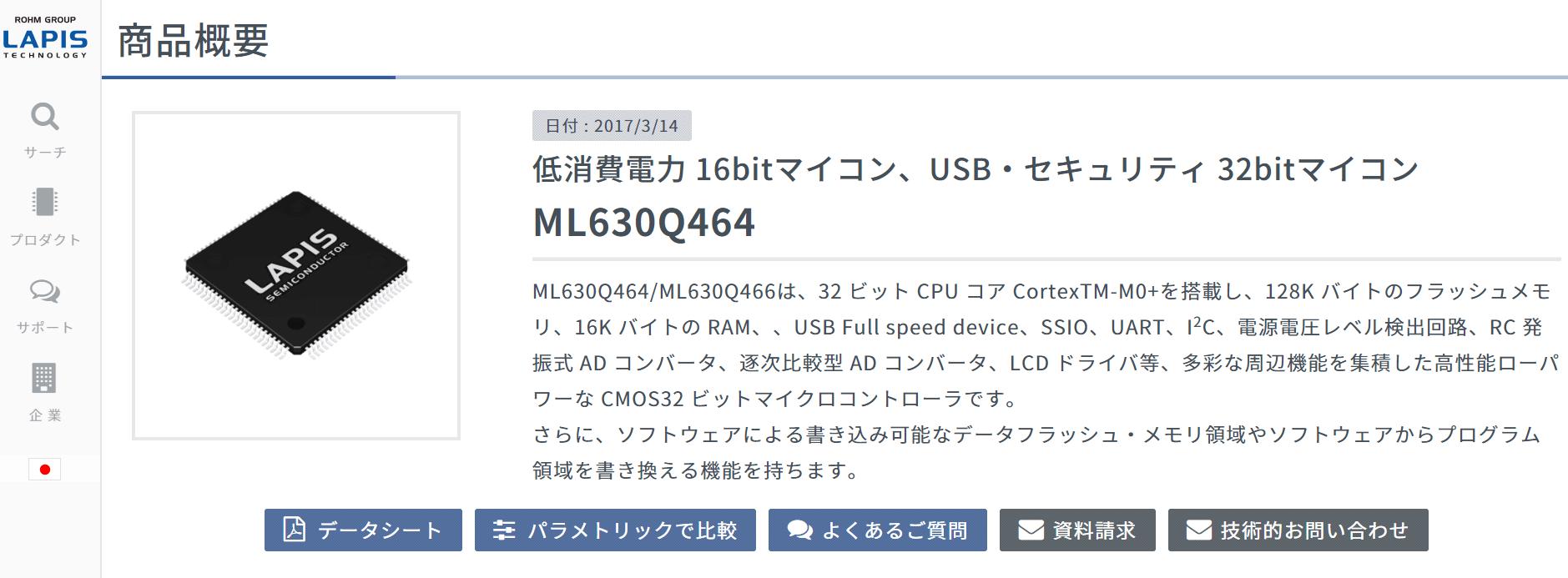ML630Q464