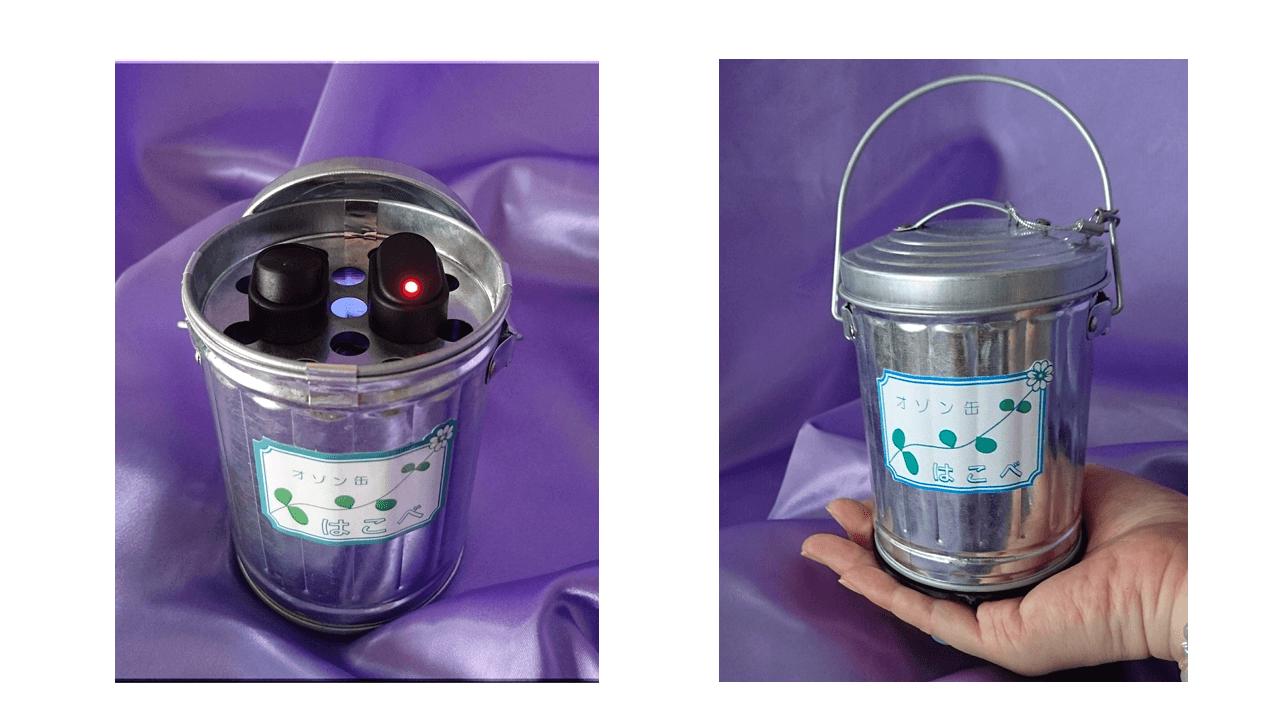 オゾン缶「はこべ」(家庭用小型オゾン発生 除菌消臭装置)